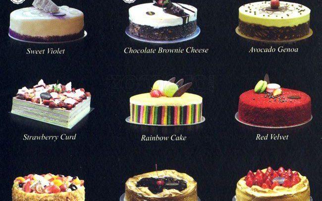 Kue Harvest Cakes
